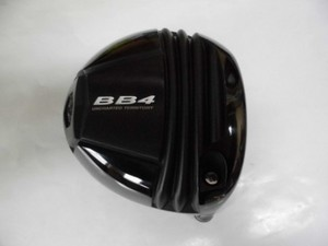 PROGRESS BB4 DRIVER